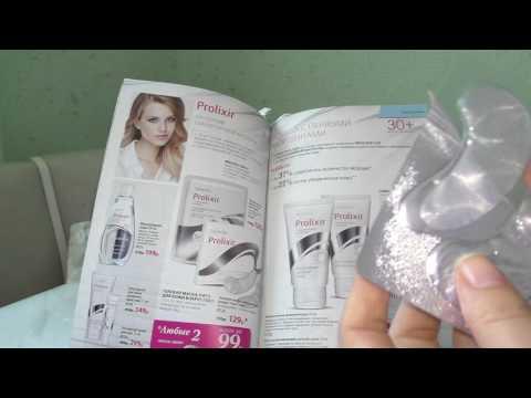 Маски для лица очищающие с белком