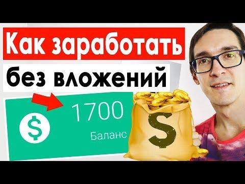 Заработать деньги новый бизнес