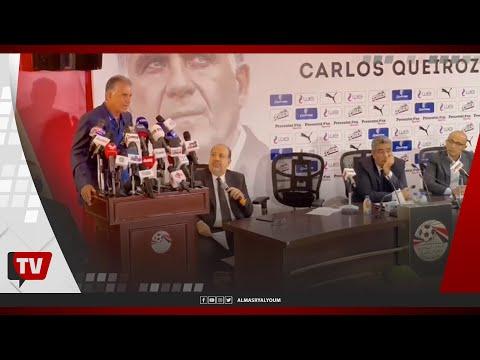 كارلوس كيروش: الوصول لكأس العالم صعب لكن سأحاول جاهدا اسعاد كل المصريين