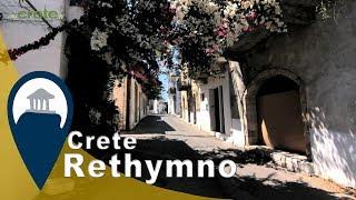 Crete | Episkopi Village