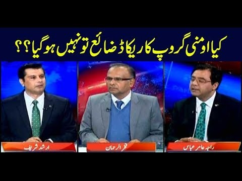 Power Play | Arshad Sharif  | ARYNews | 19 March 2019