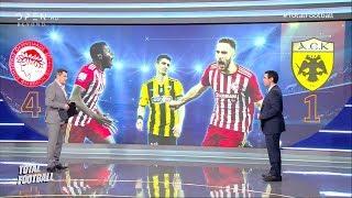 Ολυμπιακός - ΑΕΚ 4-1 (SL) {17.2.2019}