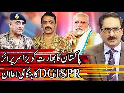 Kal Tak With Javed Chaudhary | 26 February 2019 | Express News