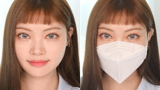 ENG)마스크 쓸 때 하는 깔끔 메이크업 Pure Natural Mask Makeup/Korean