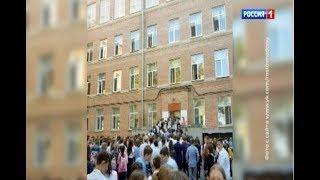 В ростовской школе ученик применил перцовый баллончик, есть пострадавшие