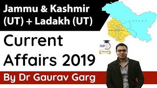 Jammu and Kashmir (UT) & Ladakh (UT) Current Affairs 2019 - Last 1 year complete current affairs