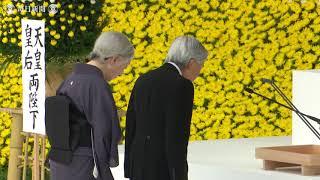 終戦の日:天皇陛下が最後の参列全国戦没者追悼式