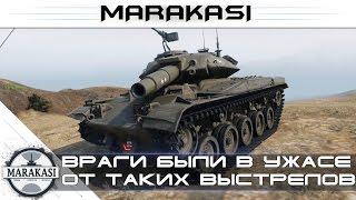 Враги были в ужасе, от таких выстрелов World of Tanks приколы, бомбардиры