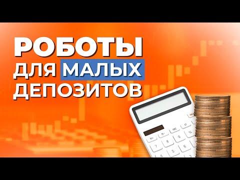 Торговая стратегия для бинарных опционов
