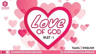 TPM Messages | Love Of God | Part 1 |  Pas M.Joseph | Bible Sermons | Tamil | English | ZPM