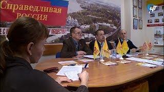 «Справедливая Россия» рассказала о результатах партийного съезда и начале Всероссийской социальной акции