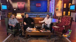 Ράδιο Αρβύλα - 2ο Live Streaming Επεισόδιο - Δευτέρα 23/3/2020