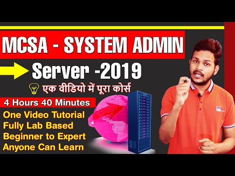 MCSA Server 2019 System Admin Full Course  in One Video |MCSA Full Course in Hindi |By Shesh Chauhan