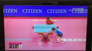 全日本卓球選手権2018男子シングルス準決勝第2試合張本智和vs森菌政崇マッチポイント