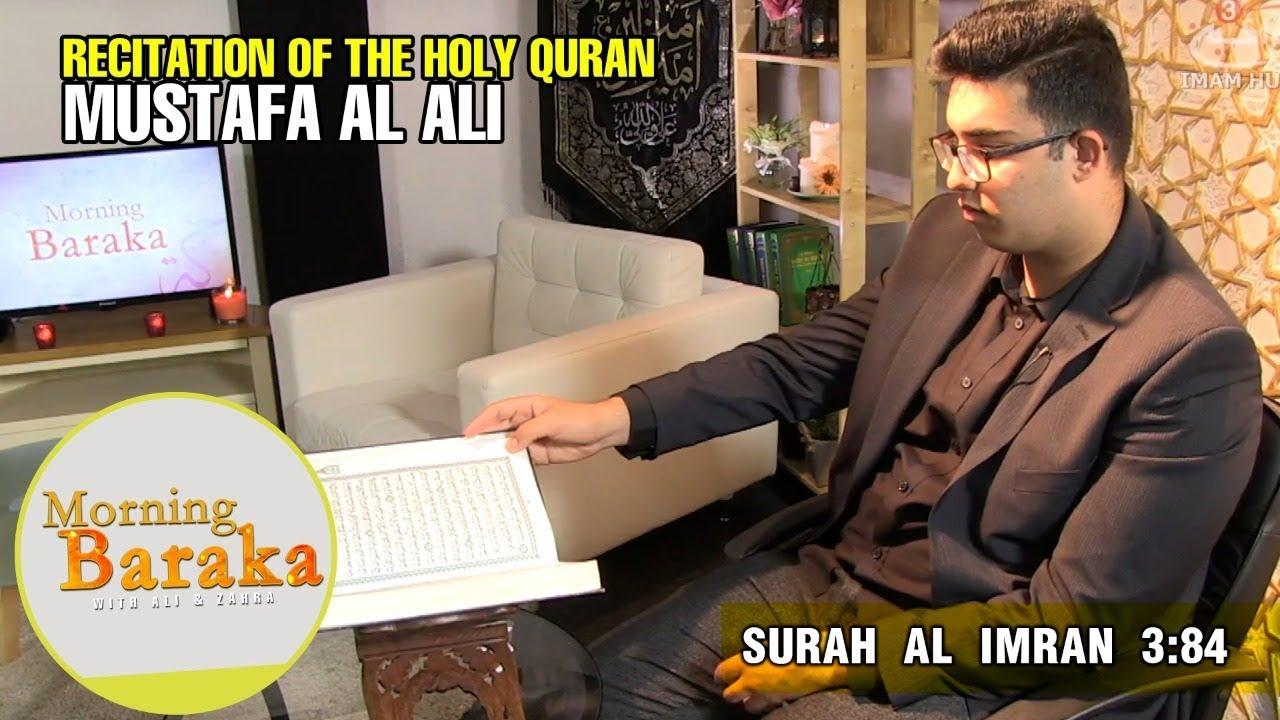 Surah Al Imran 3:84 | Episode 8