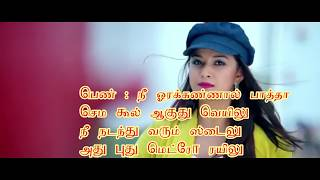 saamy 2 telugu songs free download 320kbps