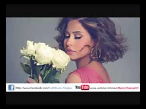 جديد اغنية شيرين اه يادنيا اغنية بوسي شعبى 2013 Copy