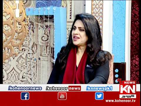Good Morning 22 January 2020 | Kohenoor News Pakistan