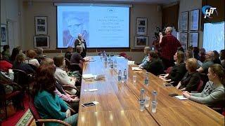 Открылась научно-практическая конференция к 110-летию художника-реставратора Александра Грекова