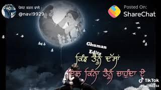 Jaane Sada Tere To Bagair Koi Na Lyrics (Whatsaap Status) -