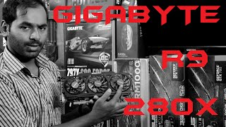 preview picture of video 'GIGABYTE R9 280X Unboxing & Overview in Bangla from PC World Rajshahi'