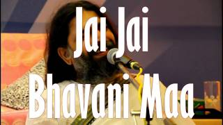 Jai Jai Bhavani Maa Rishiji Art Of Living Bhajans