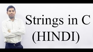 Download Youtube: Strings in C (HINDI/URDU)