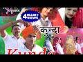 New Haryanvi superhit Song 2017 || Kunda || Kanchan Yadav || Azad Hooda || Keshu Music