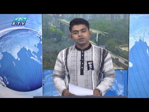 12 PM News || দুপুর ১২ টার সংবাদ || 21 February 2021 | ETV News