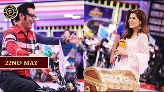 Jeeto Pakistan | Guest : Ayesha Omar & Nabeel | Top Pakistani