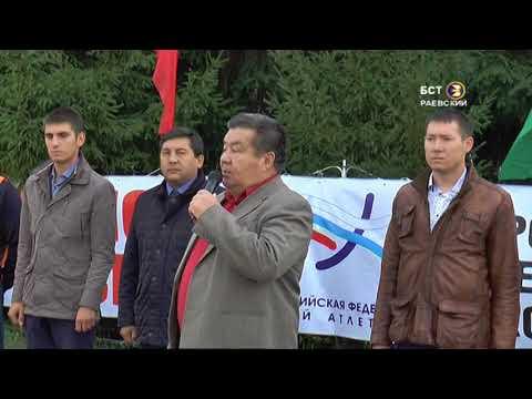 Межрайонный легкоатлетический кросс памяти подполковника Б. Нафикова