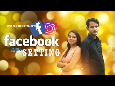 Facebook Aali Setting | New Haryanvi Super Hit Song 2019 | Just Desi Music