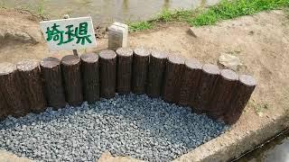 関東の観光スポットになるか?埼玉・栃木・群馬の三県境