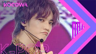 NCT U - Make a Wish [Show! Music Core Ep 698]