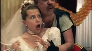 Человек синяк на свадьбе тост ХБ