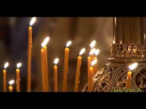 Чудесная молитва о мире