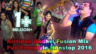 Kirtidan Gadhvi Dandiya   Sahiyar Club 2015 Day 10 Full New Freestyle Nonstop