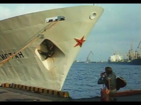 Море, море... (1981) Юрий Антонов
