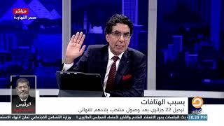 بسبب الهتافات.. ترحيل 22 جزائري بعد وصول منتخب بلادهم للنهائي || ومحمد ناصر يعتذر لهم