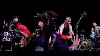 Wagakki Band - Tengaku