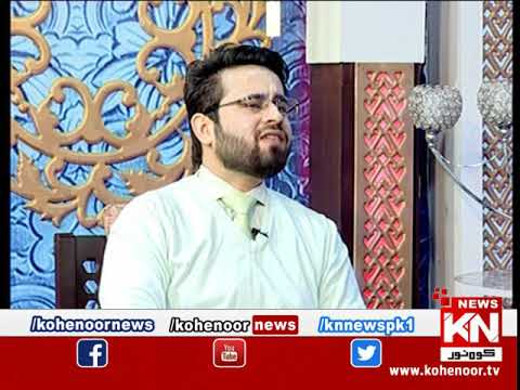 Good Morning 15 January 2020 | Kohenoor News Pakistan