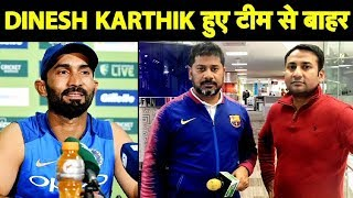 BREAKING: Indian Team Announced for Aus Series, Pant, Rahul In, Kartik-Khaleel Dropped I Ind vs aus