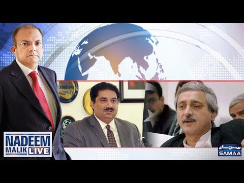 PMLN Aur PTI Aamne Samne | Nadeem Malik Live | SAMAA TV | 07 June 2017