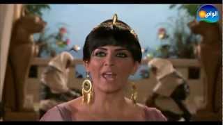 Episode 18 - Cleopatra Series / الحلقة الثامنة عشر - مسلسل كليوباترا