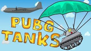 Последний герой ( Pubg-tanks ) Мультики про танки