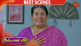 Kalyana Veedu - Best Scene | 3rd April 2020 | Sun TV Serial | Tamil Serial