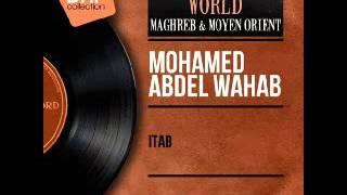 محمد عبد الوهاب - موسيقى حبى تحميل MP3