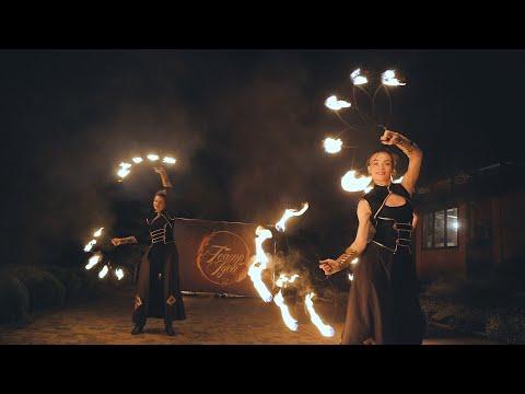 "Огненнае шоу ""Театр Идей"", відео 3"