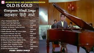 OLD IS GOLD  - Evergreen Hindi Songs - सदाबहार हिंदी गाने - Sad Songs II Piano Based Songs II 2019