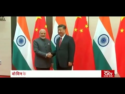PM Modi holds bilateral talks with Chinese President Xi Jinping